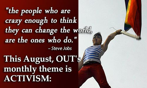 out theme august 2014